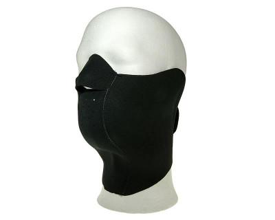 Halswärmer mit Gesichtsschutz universa
